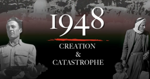 Arabic Film Series:  1948:  Creation and Catastrophe @ Z. Smith Reynolds Library Auditorium, Room 404