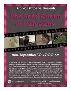Arabic Film Series: The Seed Queen of Palestine @ Z. Smith Reynolds Library, Room 404
