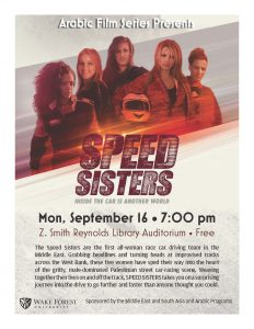 Arabic Film Series: Speed Sisters @ Z. Smith Reynolds Library, Room 404